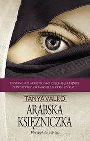 Arabska[1]